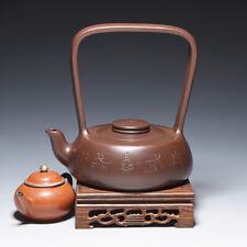 OldZiSha-So Wonderful China Yixing Zisha Old Teapot By Master Gu JingZhou,1950'