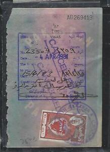 BAHRAIN  (PP2408B)   1981  10D REVENUE X2 ON VISAS EX PASSPORT