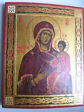 Russian Icon Mother of God of Smolensk.
