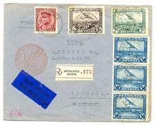 BELGIUM 1933 FLIGHT COVER TO LATVIJA   FINE