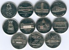 Old East German (GDR) Lot/11 Item´s Medal from City of Berlin RARE UNC.-