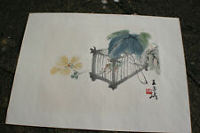 Chinese Ink & Watercolour Painting Print on Rice Paper #02
