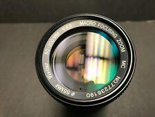Vivitar 55mm 1:4.5 80-200mm Macro Focusing Zoom MC No.77236190