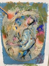 More details for shraga weil serigraph eight labours of the seasons suite - woodsman 73/200