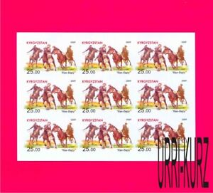 KYRGYZSTAN 2009 National Traditional Equestrian Sport Games Horse-Men Imperf.m-s