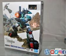 HI-METAL XABUNGLE WALKER GALLIA  BANDAI   A-27734  4573102552907