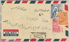 SAUDI ARABIA --  POSTAL HISTORY: AIRMAIL COVER to ADEN ! 1956