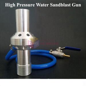 High Pressure Dustless Water Sandblast Gun Tungsten carbide Blasting Nozzle