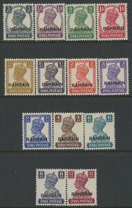 BAHRAIN, MINT, #38-51, OG NH/VLH, CS/13, CLEAN, SOUND & CENTERED