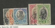 Thailand, Postage Stamp, #212-214, 217-218 Used, 1928
