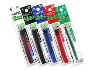 3/9/15 Pilot Frixion Pen Erasable Refills for Multi pens - 0.5mm ink cartridges