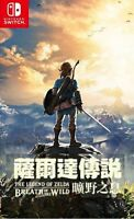 NINTENDO SWITCH Game The Legend of Zelda Breath of the Wild Asia Version