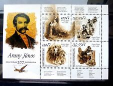 HUNGARY 2017. For young: Anniv of the birth of János Arany - MNH minisheet