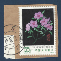 1978 CHINA ROC STAMP #1439 WITH GREAT CANCEL ON PAPER PIECE