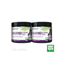 BOTO Organic Acai Berry Powder Superfoods Freeze-Dried Omega Fatty Acids 100g