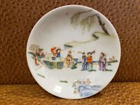 Fine Chinese Handpainted Famille Rose Porcelain Plate (The Eight Immortals)