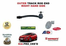 FOR KIA PRO CEED 1.4 1.6 PETROL 2012-> OUTER TRACK TIE ROD END RIGHT HAND SIDE