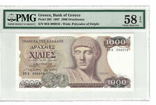 Greece 500 1000 5000 Drachmaes Set 1983//1987//1984 P-201//202//203 Unc