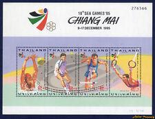 1995 THAILAND 18th SEA GAMES STAMP SOUVENIR SHEET S#B78e MNH PERF FRESH