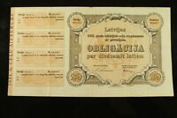 20 Latu Latvia Government Bond Certificate Road Loan 1931  N209