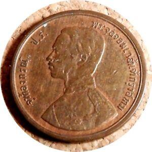 elf Thailand Kingdom of Siam 1 Att CS 1249 AD 1887