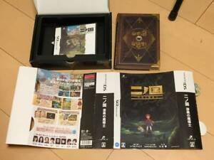 Ni no Kuni & Book Magic Master Ninokuni Nintendo DS Studio Ghibli Japan Used