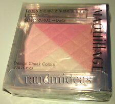 SHISEIDO MAQUILLAGE Design Cheek Colors-Blush & Highlight-Available In 2 Color~*