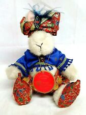 Vintage Hoppy Vanderhare Genie The Fortune Tellers 1990 The Muffy Collection