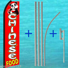 Chinese Food Panda Swooper Flag + Pole + Mount Tall Sign Flutter Feather Banner