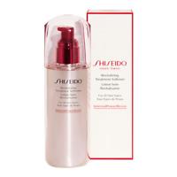 Shiseido Revitalizing Treatment Softner, 150ml BNIB RRP £47