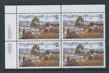 Canada #601ii UL PL BL Airplane in Sky Variety MNH **Free Shipping**