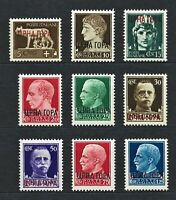 WWII Montenegro 1941 Italia Rare MNH Stamps Overprint Imperial Series ЦЕРНА ГОРА