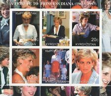 A TRIBUTE TO PRINCESS DIANA 1961-1997 KYRGYZSTAN MNH STAMP SHEETLET