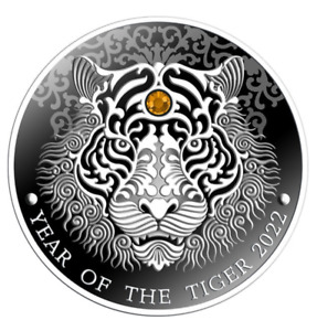 Year of the Tiger Lunar Year 1/2 oz Proof Silver Coin 2 Cedis Republic of Ghana