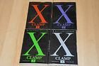 lot 4 mangas X CLAMP tomes 1 2 3 4 - Editions Tonkam