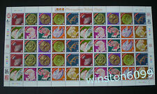 Malaysia 2000 Ancient Dragon & Golden Dragon Fish (50v Stamps Full Pane) Mint LF