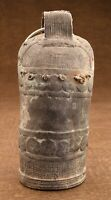 Antique Handmade Primitive Bell