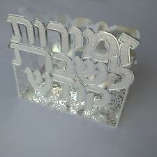 Napkin Holder Tissue Rack Chrome Dispenser Paper Table Decor Mint Judaica
