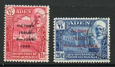 Aden Mukalla 1946 Victory fine used set Stamps