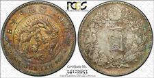 J095 1892 Japan Meiji Yen Year 25, PCGS AU Details - Cleaned