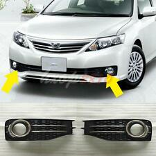 2 x For Toyota ALLION 2010-2018 ZRT260 NZT260 Car Front Bumper Fog Light Covers