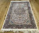 Finest Quality Oriental Rug - 225cm x 150cm - Ideal For All Living Spaces -VI012