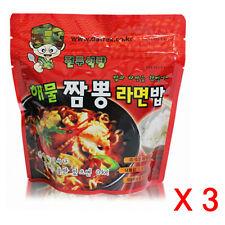 3 Korean Ramen MRE Military Food Combat Ration Ready Hot bap Noodle Eat Meals