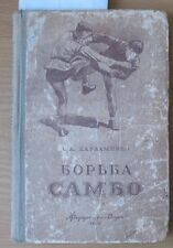 Text Book Sambo Fight Wrestling Sport 1952 Sombo Russian Army Military Lesson