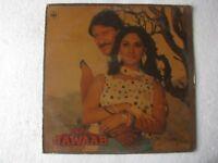 Mera Jawaab LAXMIKANT PYARELAL LP Record Bollywood India-1732
