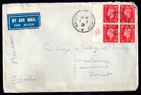 GB KGVI 1988 Airmail 1d Control Block unusual french franking WS10259