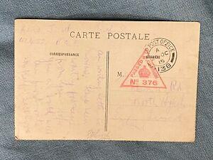 WW1 FRENCH POSTCARD ARRAS SENT BY SOLDIER YORKSHIRE REGT, KIA NOVEMBER 1917