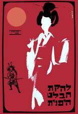 GEISHA GIAPPONESE A3 Stampa Artistica Poster
