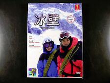 Japanese Drama Hyouheki / Ice World DVD English Subtitle