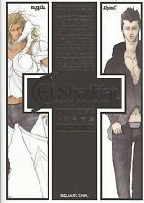 El Shaddai Official Guide Book